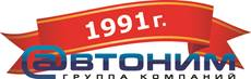 avtonim_logo_1991.jpg