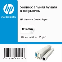 HP Universal Coated Paper-914 mm x 45.7 m (36 in x 150 ft)
